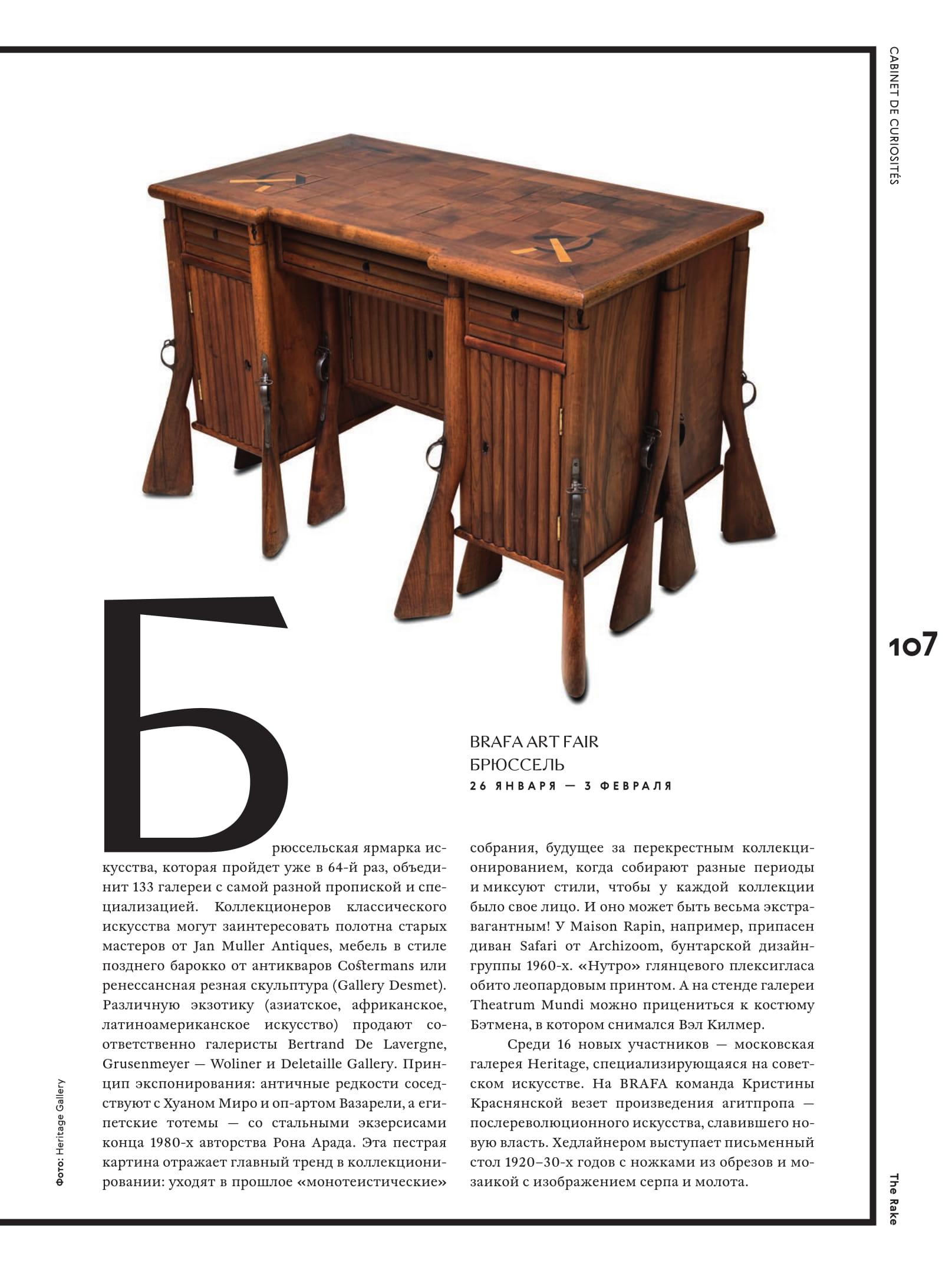 The Rake Magazine_annonce-2